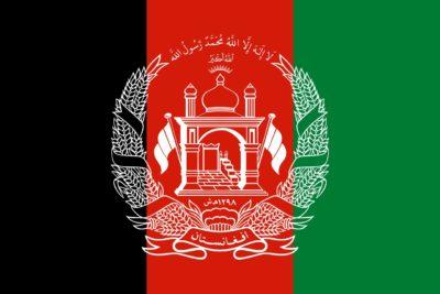 Bankbiljetten Afghanistan