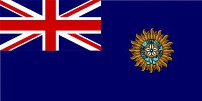 Worldcoins Great Britain British India
