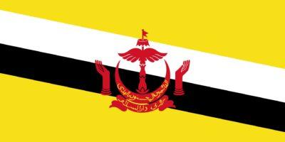 Bankbiljetten Brunei