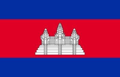 Bankbiljetten Cambodia