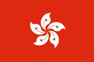 Bankbiljetten Hong Kong