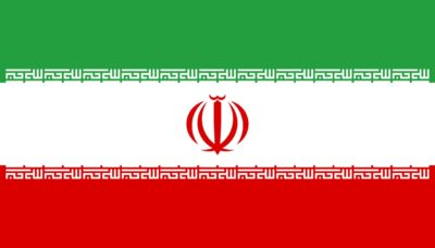Worldcoins Iran