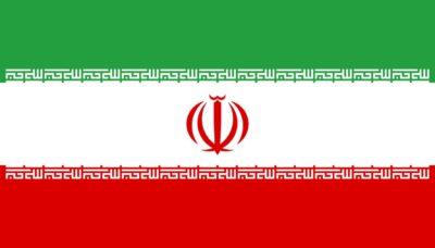 Bankbiljetten Iran