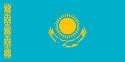Bankbiljetten Kazachstan