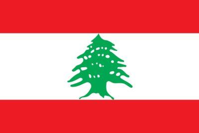 Bankbiljetten Lebanon