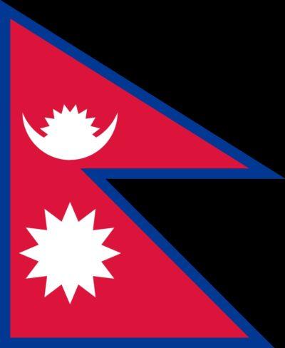 Bankbiljetten Nepal