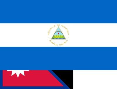 Bankbiljetten Nicaragua