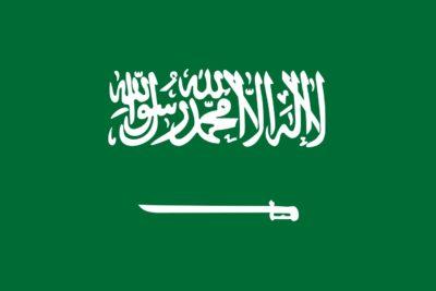 Bankbiljetten Saudi Arabia