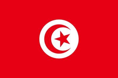 Bankbiljetten Tunisia