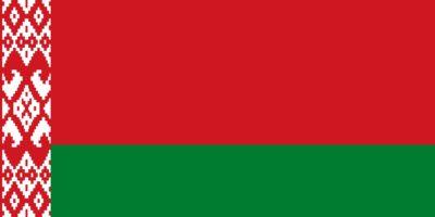 Bankbiljetten Belarus