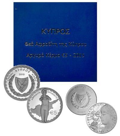 Cyprus 5 Euro