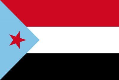 Bankbiljetten Yemen Democratische Republic