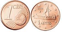 Griekenland 1 Cent