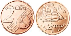 Griekenland 2 cent
