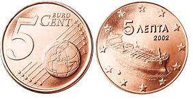 Griekenland 5 cent