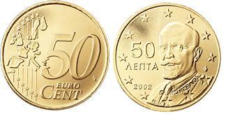 Griekenland 50 Cent