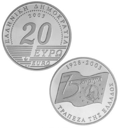 Griekenland 20 Euro