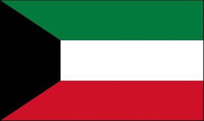 Bankbiljetten Kuwait