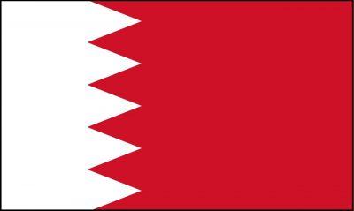 Bankbiljetten Bahrain