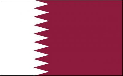 Bankbiljetten Qatar