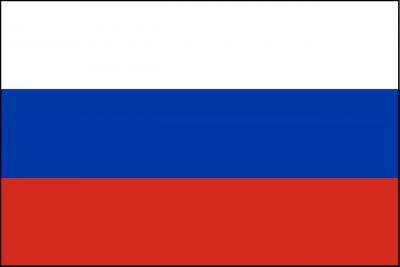 Bankbiljetten Russia