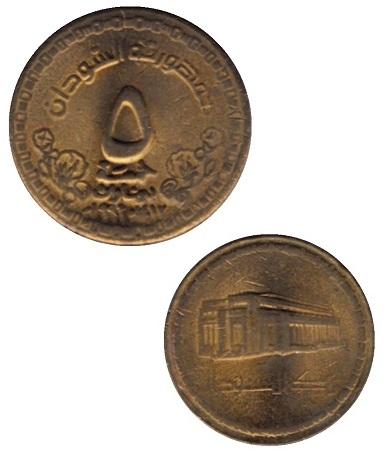 Worldcoins Sudan 5 Dinars