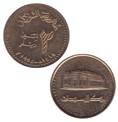 Worldcoins Sudan 2 Dinar